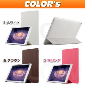 Qua tab 02 キュアタブ 10インチ au (HUAWEI MediaPad T2 10.0 Pro) 3点セット【保護フィルム&タッチペン】 3つ折り ケース カバー ゆうパケット送料無料|glow-japan|02