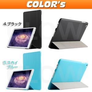 Qua tab 02 キュアタブ 10インチ au (HUAWEI MediaPad T2 10.0 Pro) 3点セット【保護フィルム&タッチペン】 3つ折り ケース カバー ゆうパケット送料無料|glow-japan|03