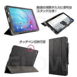 Qua tab 02 キュアタブ 10インチ au (HUAWEI MediaPad T2 10.0 Pro)3点セット【保護フィルム&タッチペン】メタル柄風 ケース カバー ゆうパケット送料無料|glow-japan|04