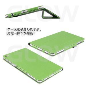 Qua tab 02 キュアタブ 10インチ au (HUAWEI MediaPad T2 10.0 Pro)3点セット【保護フィルム&タッチペン】メタル柄風 ケース カバー ゆうパケット送料無料|glow-japan|05