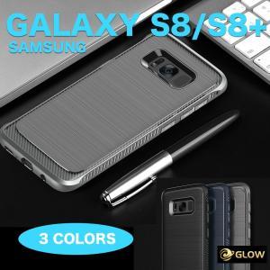 Galaxy S8 ケース , S8+ ケース  耐衝撃TPUケース【強化ガラス付き】3点セット SAMSUNG(サムスン)  ゆうパケット送料無料|glow-japan