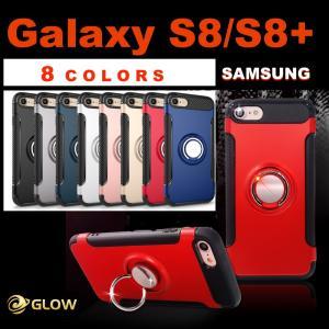 Galaxy S8 ケース , S8+ ケース リング&メタルプレート付きTPUケース【強化ガラス付き】3点セット SAMSUNG(サムスン)  ゆうパケット送料無料|glow-japan