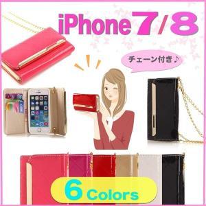 iPhone8/8plus ケース ,iPhone7/7plus ケース チェーン付きPUレザーケース [強化ガラス&タッチペン付き] ゆうパケット送料無料|glow-japan