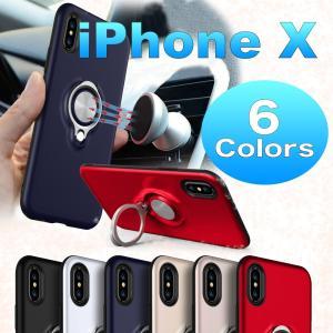 iPhone X ケース リング&メタルプレート付きTPUケース [強化ガラス&タッチペン付き] ゆうパケット送料無料|glow-japan
