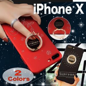 iPhone X  ケース  リング&メタルプレート付きケース [強化ガラス&タッチペン付き] ゆうパケット送料無料|glow-japan