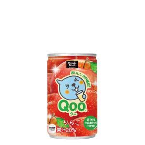 ミニッツメイド Qooりんご 160ml缶 1ケース ( 30缶入り )  送料無料|glow-japan