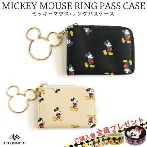 ミッキーマウス/リングパスケース D-ST035 レディース...