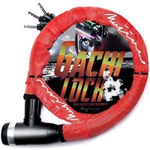 ムジナ mujina バイクロック φ 直径 22mm×1200mm 盗難防止 鍵3本セット 保証付 ワイヤーロックの商品画像|ナビ