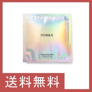 FEMMUE(ファミュ) ドリームグロウマスクRR 透明感・キメ 30mL×6枚入 ネロリ(RR) ...