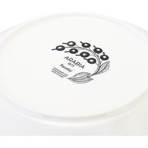 Arabia アラビアブラックパラティッシ64 1180006671-6 フラットプレート(皿) 21cm|glv|05