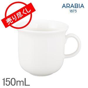 赤字売切り価格アラビア カップ 150mL アルクティカ 北欧 食器 シンプル 無地 1005666 / 6411800107686 ホワイトプレゼント|glv