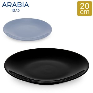 アラビア プレート お皿 中皿 おしゃれ かわいい シンプル 無地 北欧雑貨 プレゼント ギフト 贈...