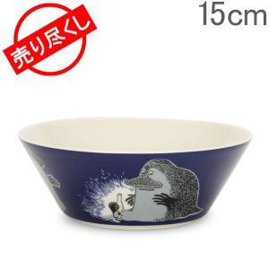 赤字売切り価格 アラビア Arabia ムーミン ボウル 15cm 食器 北欧 フィンランド Moomin Bowl おしゃれ かわいい 贈り物|glv