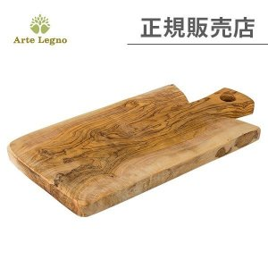 アルテレニョ Arte Legno カッティングボード オリーブウッド イタリア製 P670.2 Taglieri まな板 木製 ナチュラル アルテレ 【正規販売|glv