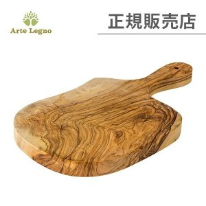 アルテレニョ Arte Legno カッティングボード オリーブウッド イタリア製 P672.22 Taglieri まな板 木製 ナチュラル アルテレ 【正規販売|glv