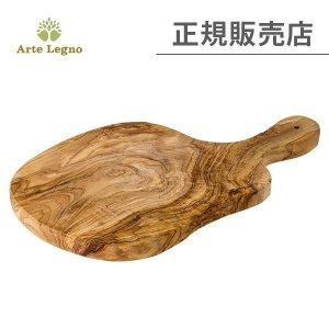 アルテレニョ Arte Legno カッティングボード オリーブウッド イタリア製 P672.33 Taglieri まな板 木製 ナチュラル アルテレ 【正規販売|glv