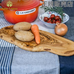 アルテレニョ カッティングボード オリーブウッド イタリア製 TG87.22 Natural まな板 木製 ナチュラル アルテレーニョ|glv