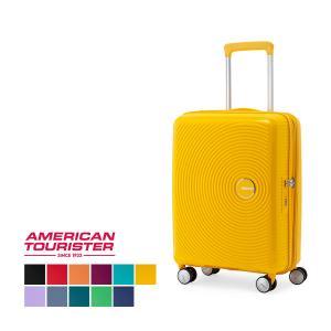 【P10倍】 サムソナイト アメリカンツーリスター スーツケース サウンドボックス スピナー55 88472 【同梱不可】 glv