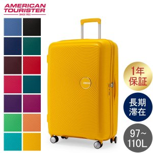 【P10倍】 サムソナイト アメリカンツーリスター スーツケース サウンドボックス スピナー77 88474【同梱不可】 glv