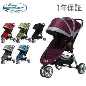 【1年保証】 ベビージョガー Baby Jogger シティミニ 3輪 シングル City Mini 3W Single ベビーカー 乳母車 ストローラー glv