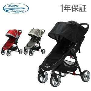 【1年保証】 ベビージョガー Baby Jogger シティミニ 4輪 シングル City Mini 4W Single ベビーカー 乳母車 ストローラー glv