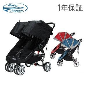 【1年保証】 【赤字売り切り価格】 ベビージョガー Baby Jogger シティミニ ダブル City Mini Double ベビーカー 乳母車 ストローラー glv