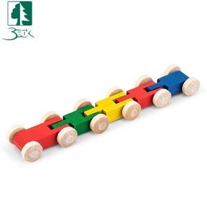 ベック社 BECKクネクネバーン用 木の車 20006 木のおもちゃ 積み木 おもちゃ|glv