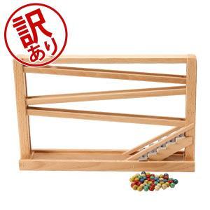 【訳あり】 BECK (ベック社) シロフォン付 玉の塔 マーブルローラーコースター 20009 木のおもちゃ 積み木おもちゃ