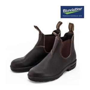 ブランドストーン Blundstone サイドゴアブーツ Original 500 スタウトブラウン ショート ブーツ レインブーツ メンズ レディース 本革|glv