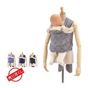 ボバ Boba 抱っこひも ボバラップ Boba Wrap クラシック 新生児 赤ちゃん コットン ベビーキャリア|glv