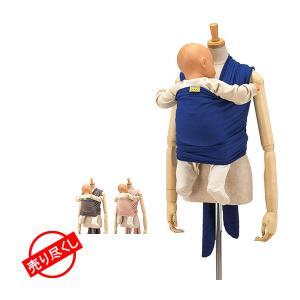 ボバ Boba 抱っこひも ボバラップ Boba Wrap バンブー オーガニック 新生児 赤ちゃん コットン|glv