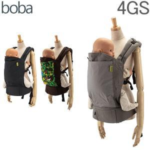 Boba ボバ Boba Carrier 4G PLUS ボバキャリア 抱っこひも ベビーキャリア おんぶ紐|glv