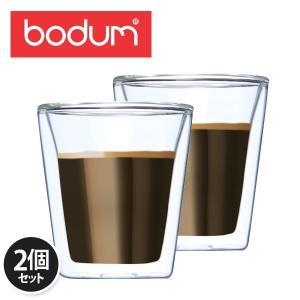 ボダム Bodum グラス キャンティーン ダブルウォールグラス 200mL 2個セット 保温 保冷 10109-10US|glv
