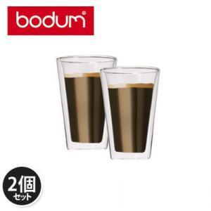 ボダム Bodum グラス キャンティーン ダブルウォールグラス 400mL 2個セット 保温 保冷 10110-10US|glv