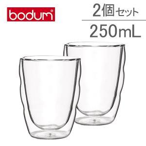 ボダム bodum ピラトゥス ダブルウォールグラス 2個セット 250mL 10484-10US4 クリア 二重構造 ペアグラス|glv