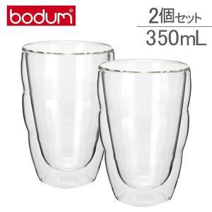 ボダム Bodum グラス ピラトゥス ダブルウォールグラス 2個セット 350mL 10485-10US4 クリア Pilatus