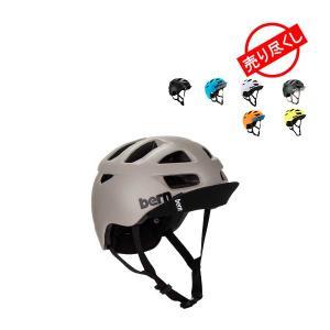 バーン Bern ヘルメット オールストン Allston オールシーズン 大人 自転車 スノーボー...