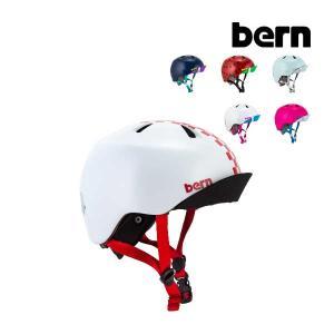 【5%還元】【あすつく】バーン Bern ヘルメット 女の子用 ニーナ オールシーズン キッズ 自転...