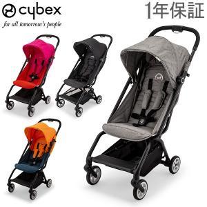 1年保証 サイベックス Cybex ベビーカー イージー S ストローラー バギー B型 4輪 安全 赤ちゃん 軽量|glv