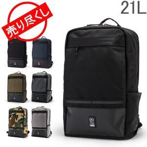 クローム Chrome バックパック リュック 21L ホンドー BG-219 Hondo Backpacks メンズ レディース 通勤 通学 バッグ デイパック|glv