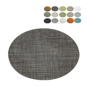 チルウィッチ Chilewich ランチョンマット 49×36cm ミニバスケットウィーブ オーバル おしゃれ プレイスマットMini Basketweave Oval|glv