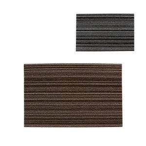 チルウィッチ Chilewich パール ストライプ シャグドアマット Shag Purl Stripe Doormat 200S 玄関マット|glv