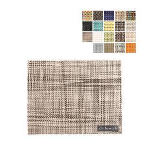 チルウィッチ Chilewich ランチョンマット 48×36cm ミニバスケットウィーブ おしゃれ プレイスマット レクタングル 100132 Mini Basketweave Rectangle|glv
