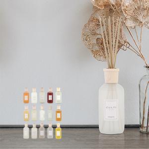 クルティ Culti ホームディフューザー スタイル 250ml ルームフレグランス Home Diffuser Stile スティック インテリア 天然香料 イタリア|glv