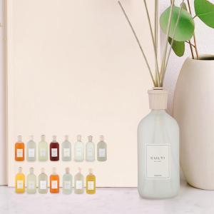 クルティ Culti ホームディフューザー スタイル 1000ml ルームフレグランス Home Diffuser Stile スティック インテリア 天然 イタリア|glv