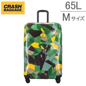 クラッシュバゲージ Crash Baggage スーツケース 65L カモ(40) 限定カラー Mサイズ 中型 CB132|glv