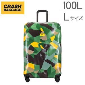 クラッシュバゲージ Crash Baggage スーツケース 100L カモ(40) 限定カラー Lサイズ 大型 大容量 CB133|glv