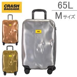 クラッシュバゲージ Crash Baggage スーツケース 65L ブライト Mサイズ 中型 CB112 Bright キャリーバッグ キャリーケース クラッシュバ|glv