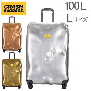 クラッシュバゲージ Crash Baggage スーツケース 100L ブライト Lサイズ 大型 大容量 CB113 Bright キャリーバッグ キャリーケース クラ|glv