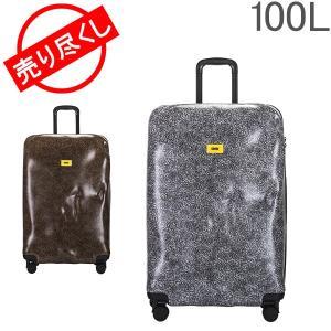 クラッシュバゲージ Crash Baggage スーツケース 100L サーフェース Lサイズ 大型 大容量 CB123 Surface キャリーバッグ キャリーケース|glv